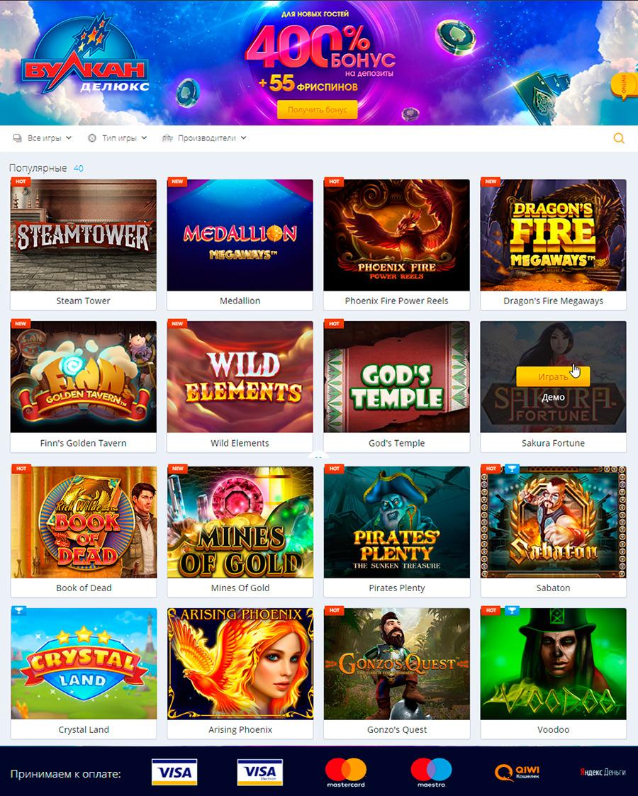 Игровые аппараты бонус 300 рублей за регистрацию казино онлайн бесплатный депозит