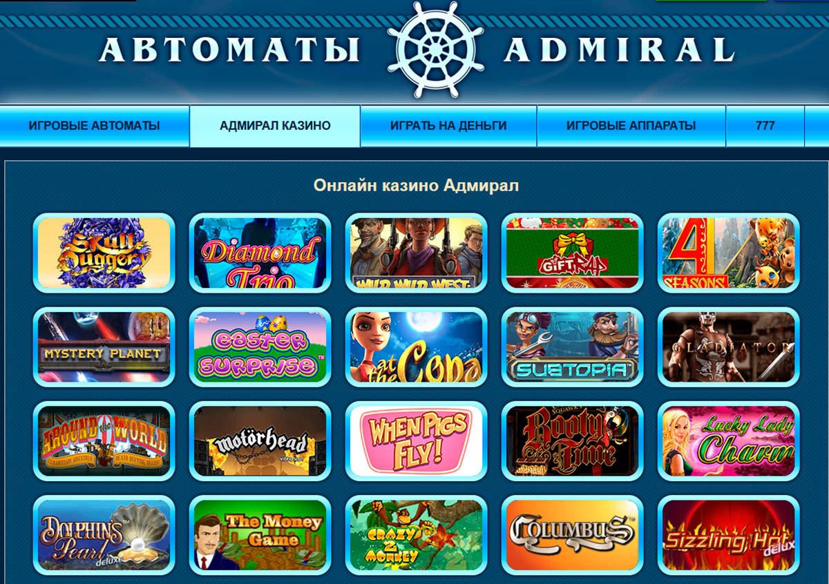 Игровой автомат the tipsy tourist играть бесплатно игровые автоматы вулкан без регистрации и смс