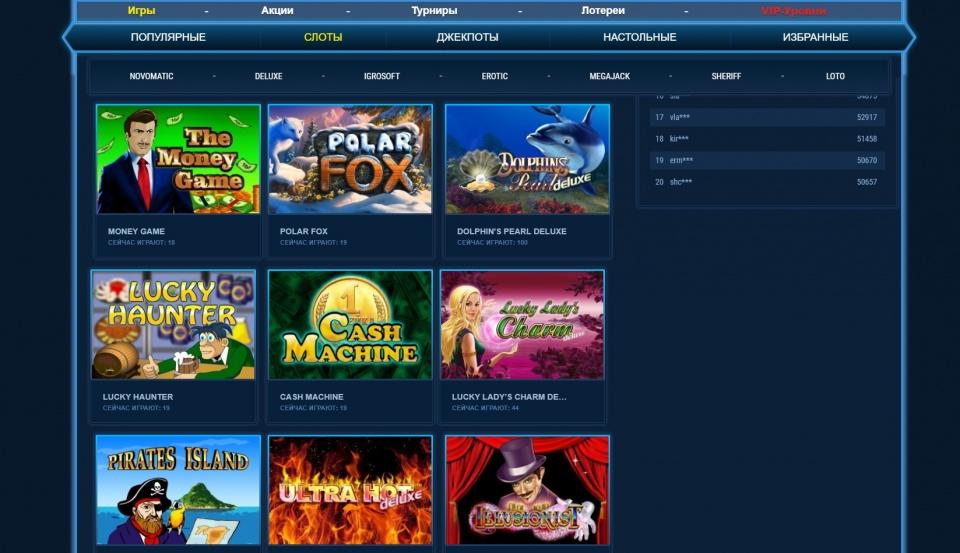 Форум об интернет казино