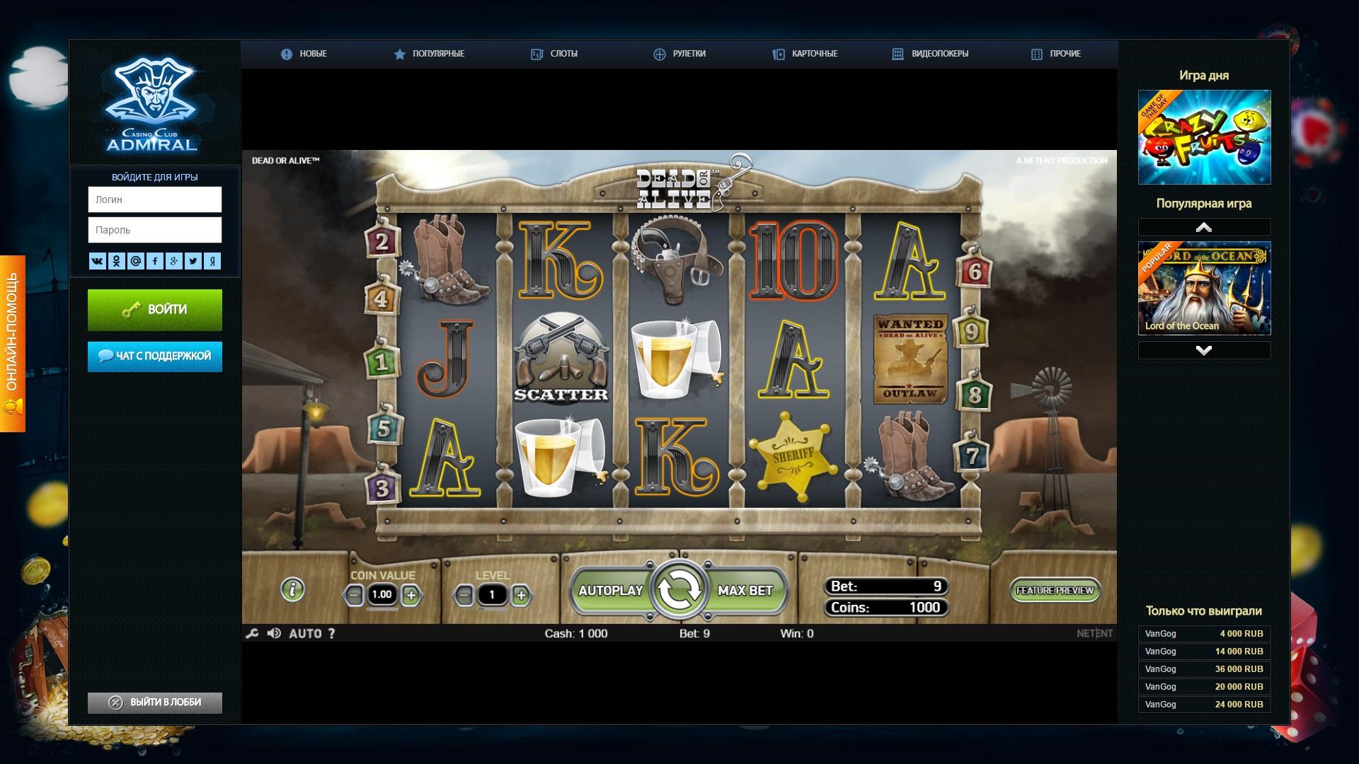 Иви бесплатно игровые автоматы