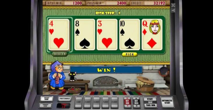 Гарик харламов и тимур батрутдинов казино последний день игровые автоматы онлайн бесплатно игровой автомат safari heat   сафари