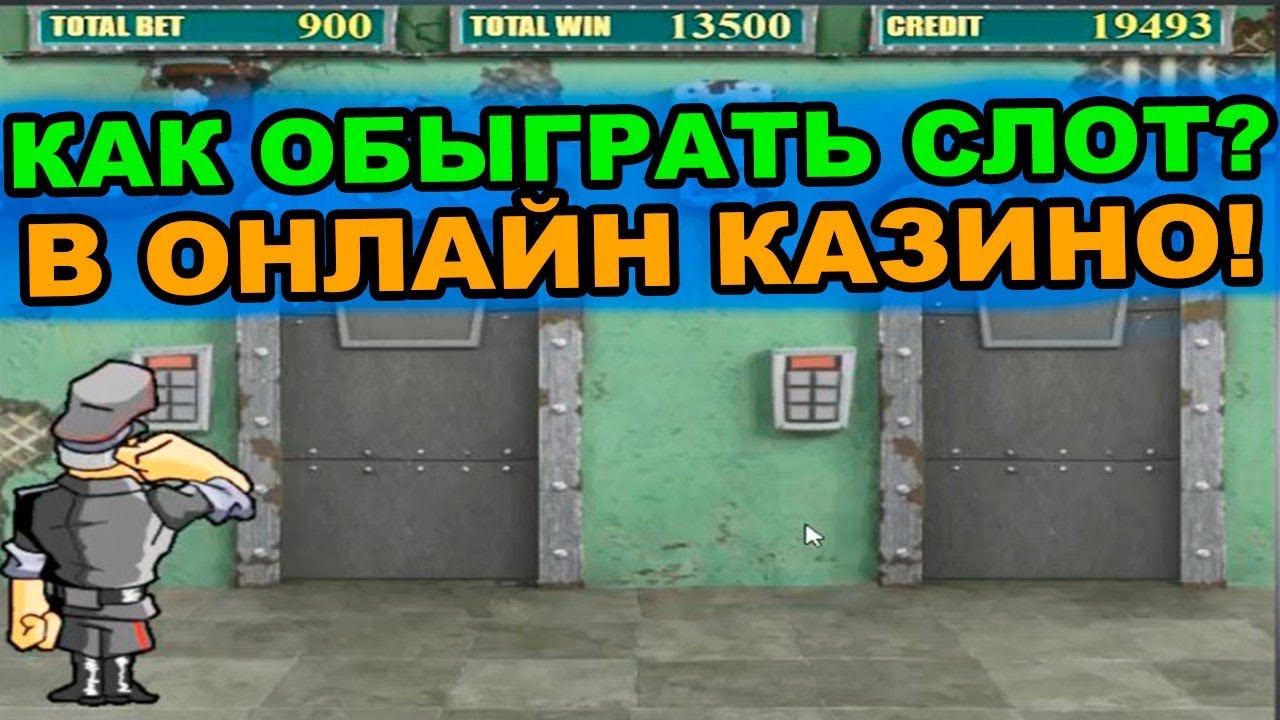 Скачать игровые автоматы бесплатно на телефон 230*320 доходы от казино в россии