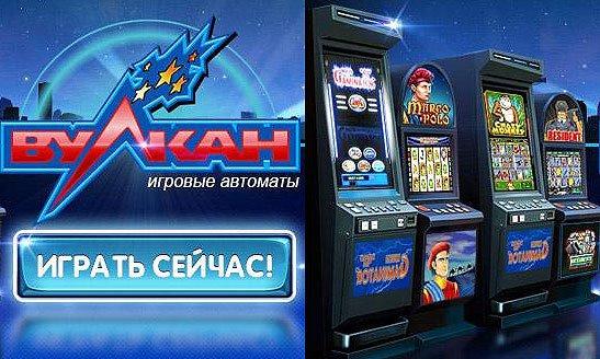 Игровой автомат с новым годом играть i вулкан игровые автоматы играть бесплатно и без регистрации в новые игры