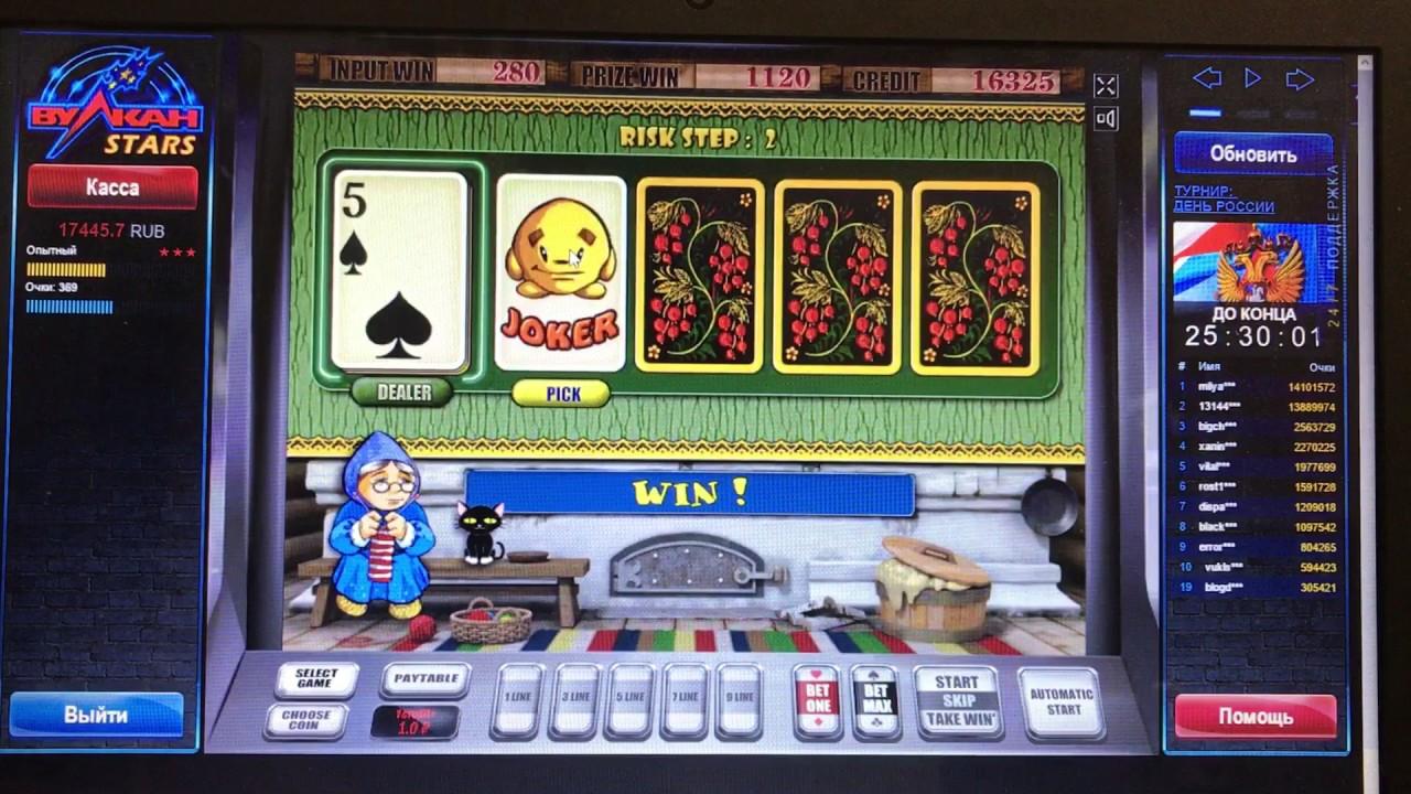 Скачать бесплатно игры казино для бесплатной игры для планшета вулкан играть бесплатно карты свободное ячейка