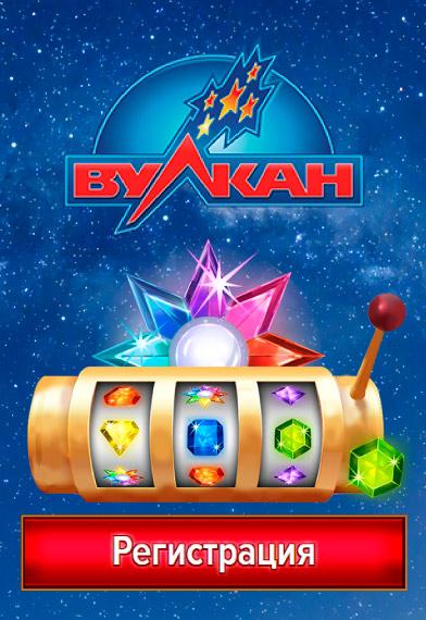 Онлайн играть в хорошем казино на реальные деньги игровые автоматы играть сейчас без регистрации гейминатор