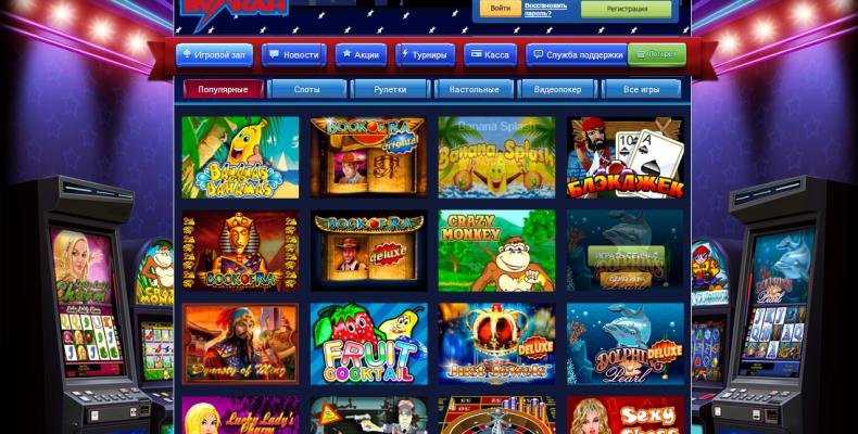 Казино online слоты в рублях онлайн казино сейфы