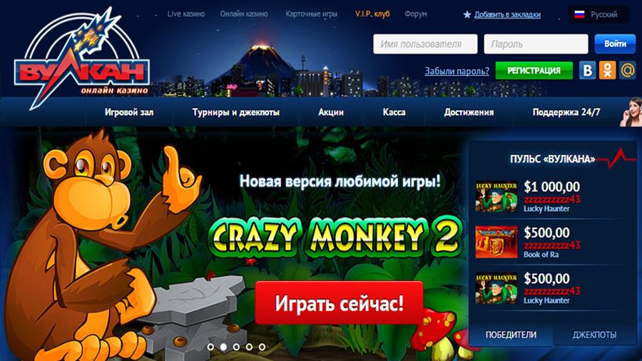 Играть интернет казино онлайн бесплатно бесплатный онлайн сайт чат рулетка