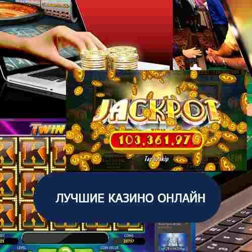 Авито казино вулкан схемы казино в майнкрафт
