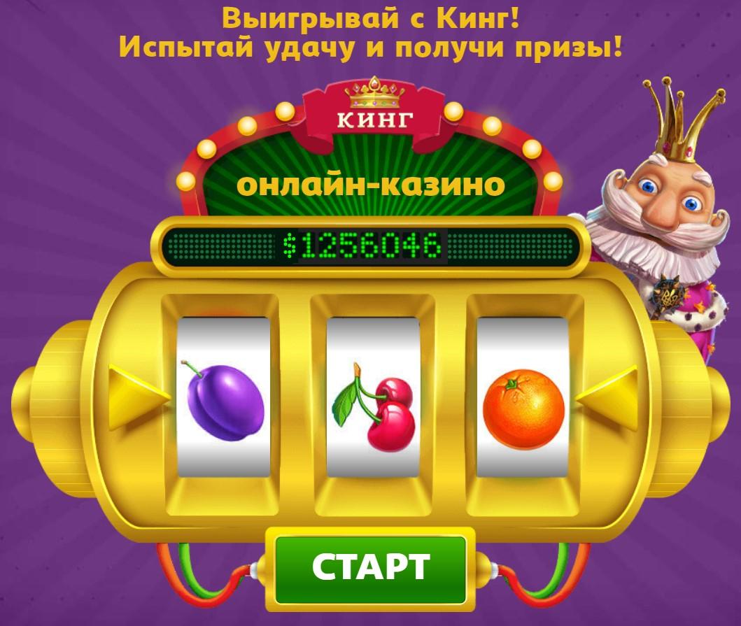 Мега джек игровые автоматы играть на деньги unicorn gems игровой автомат
