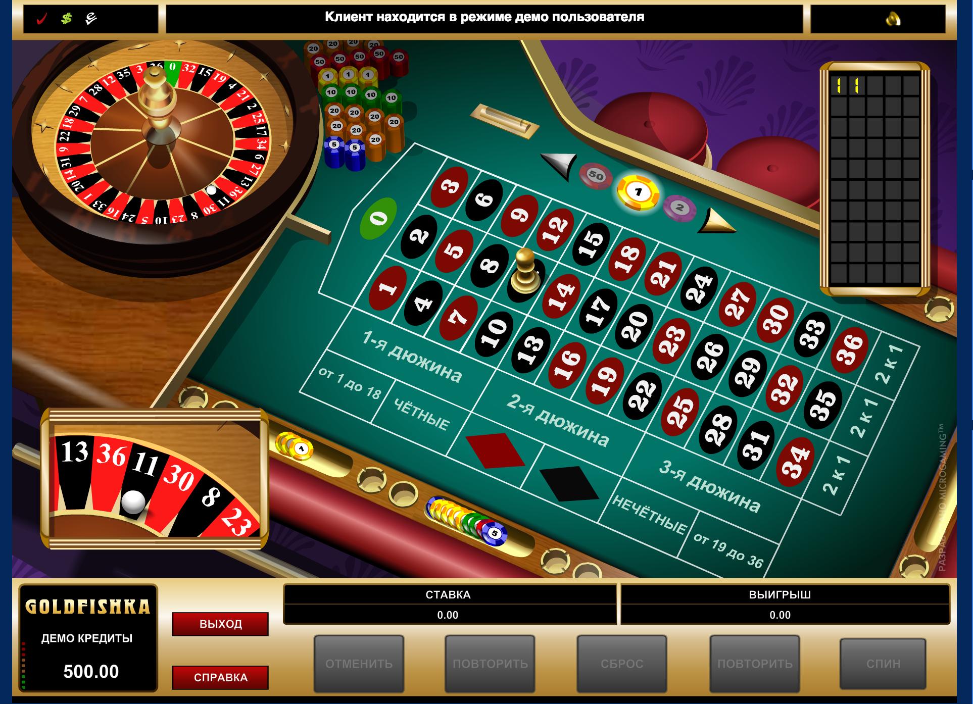 Уроки flash для онлайн казино