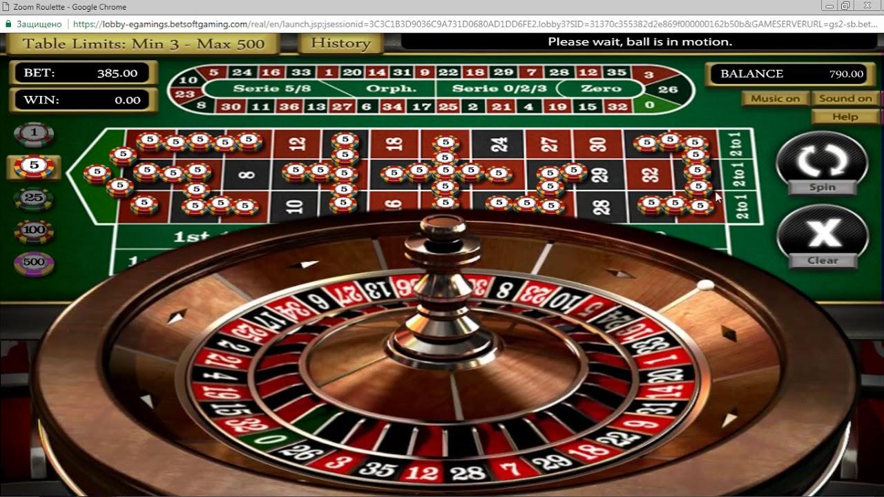 Джекпот игровой клуб игровые автоматы джекпот казино играть бесплатно и без как с другом играть на одной карте в майнкрафт