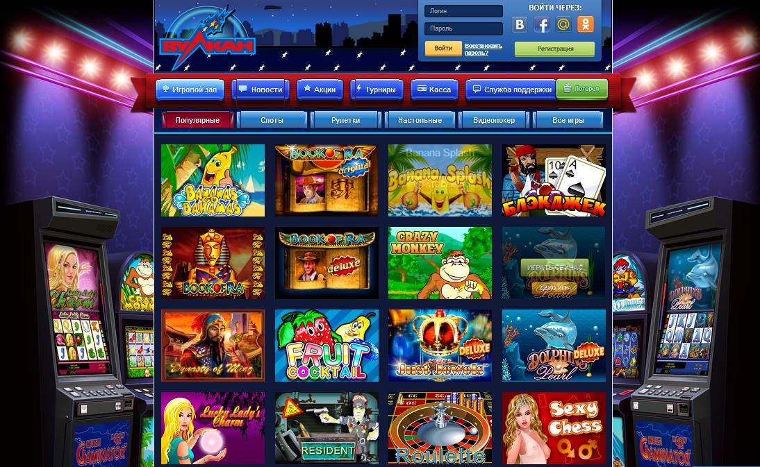 Игровые автоматы веселый роджер играть бесплатно без регистрации играть в казино с минимальном депозитом