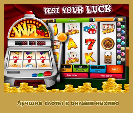 Статистика рулетки в герои войны и денег покер рулетка онлайн играть бесплатно
