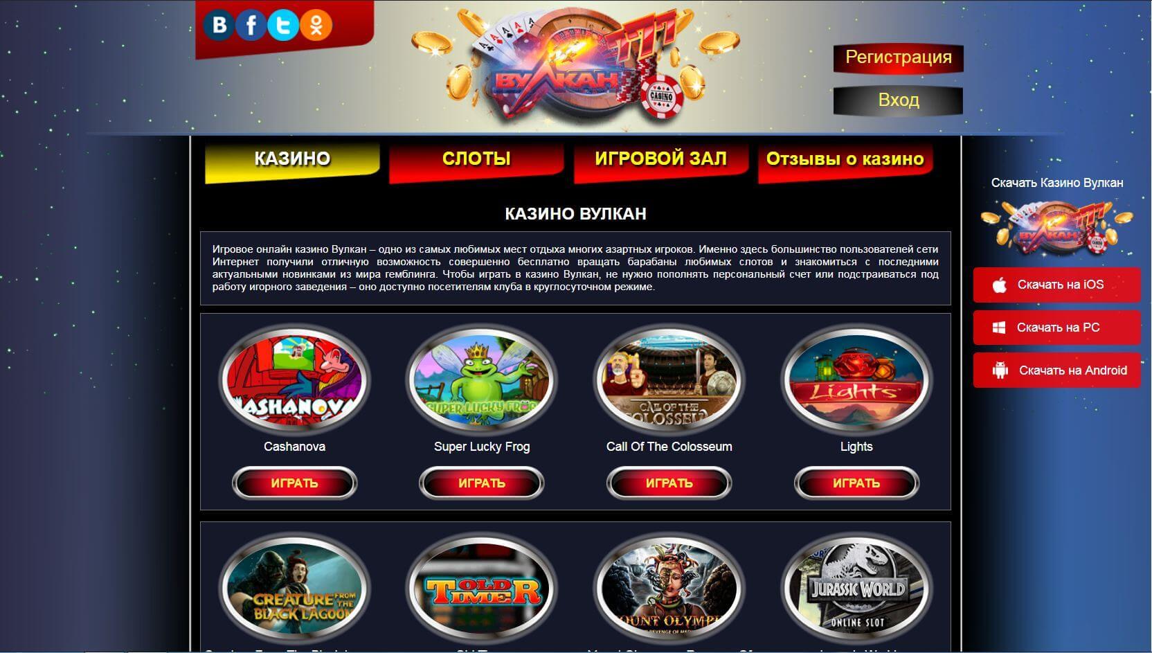 Казино кубики рублей играть хд скачать игровые автоматы на компьютер клубнички